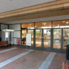 1LDK Apartment to Rent in Kawasaki-shi Miyamae-ku Shopping Mall