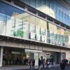 3LDK Apartment to Buy in Shinjuku-ku Train Station