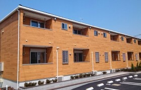 1LDK Apartment in Enzo - Chigasaki-shi