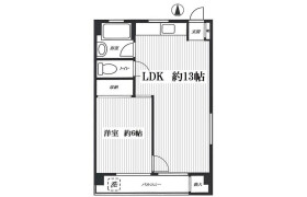 1LDK Mansion in Zoshigaya - Toshima-ku
