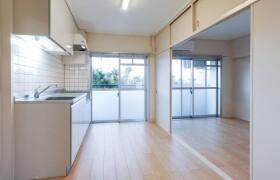 2DK Mansion in Kurihara - Adachi-ku