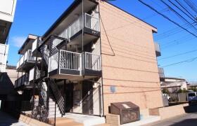 1K Apartment in Tonomachi - Kawasaki-shi Kawasaki-ku