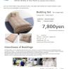 1K Apartment to Rent in Osaka-shi Kita-ku Bedroom