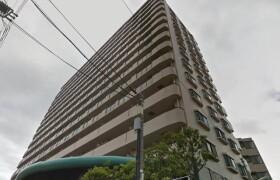 3LDK Apartment in Katase kaigan - Fujisawa-shi