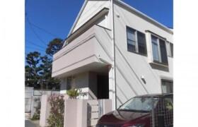 2LDK House in Kakinokizaka - Meguro-ku