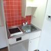 1R Apartment to Rent in Suginami-ku Kitchen