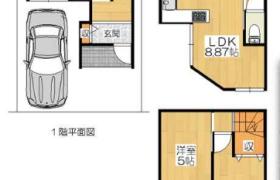 摂津市東正雀-3LDK{building type}