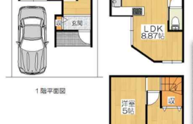 3LDK {building type} in Higashishojaku - Settsu-shi