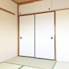 在横浜市戸塚区內租賃2DK 公寓大廈 的房產 和室