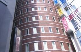 品川區上大崎-1LDK公寓大廈