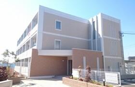 1LDK Apartment in Karasawa - Fujisawa-shi