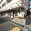 1R Apartment to Rent in Amagasaki-shi Convenience Store
