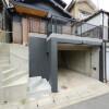 在京都市山科區購買3LDK 獨棟住宅的房產 戶外