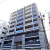 在名古屋市中村区内租赁2LDK 公寓 的 户外