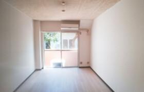 1K Mansion in Okagami - Kawasaki-shi Asao-ku