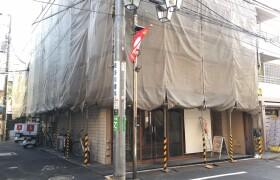 渋谷区 本町 一棟 アパート