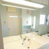2SLDK House to Buy in Naka-gun Oiso-machi Interior