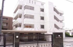 2LDK Apartment in Koyocho - Nagoya-shi Chikusa-ku