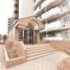 3LDK Apartment to Rent in Yamato-shi Building Entrance