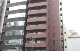 1R Apartment in Kojimachi - Chiyoda-ku