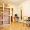 在大阪市生野区内租赁1K 公寓大厦 的 内部