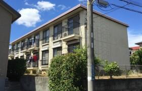 2DK Apartment in Katsuradai - Yokohama-shi Aoba-ku