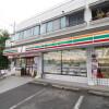 1LDK Apartment to Rent in Kawasaki-shi Miyamae-ku Convenience store