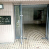 1K Apartment to Buy in Osaka-shi Minato-ku Interior