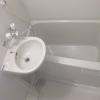 1K Apartment to Rent in Nerima-ku Bathroom