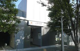 4LDK House in Kaminoge - Setagaya-ku