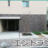 3LDK Apartment to Buy in Osaka-shi Joto-ku Building Entrance