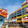1DK Apartment to Rent in Toshima-ku Shop