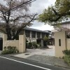 2SLDK House to Buy in Kyoto-shi Kamigyo-ku Middle School