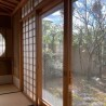 5SLDK House to Buy in Kyoto-shi Ukyo-ku Living Room