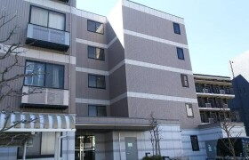2LDK Mansion in Machiya - Arakawa-ku