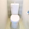 在目黒区内租赁1K 公寓 的 厕所