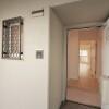 在大阪市西淀川區購買3LDK 公寓大廈的房產 入口/玄關