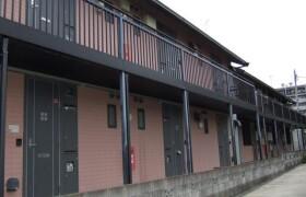 2DK Apartment in Tsunashimanishi - Yokohama-shi Kohoku-ku
