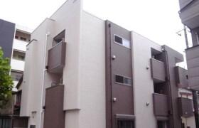 1R Apartment in Nishiaoki - Kawaguchi-shi