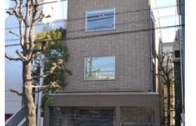 1LDK House in Kakinokizaka - Meguro-ku