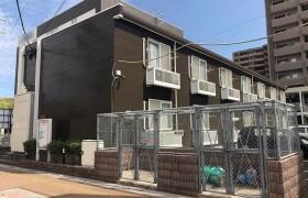 1K Apartment in Nishimiyaichi - Yukuhashi-shi
