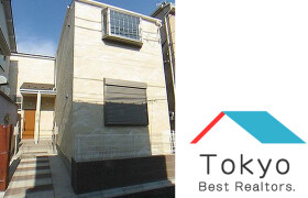 2LDK House in Kitashinjuku - Shinjuku-ku