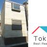2LDK House to Rent in Shinjuku-ku Exterior