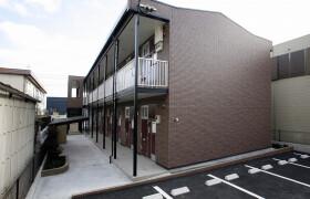 1K Apartment in Murasakibaru - Kagoshima-shi
