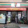 1DK Apartment to Buy in Shinagawa-ku Convenience Store