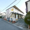 2DK Apartment to Rent in Saitama-shi Chuo-ku Shared Facility