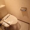 2LDK マンション 川崎市宮前区 トイレ