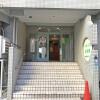 1R Apartment to Buy in Shinagawa-ku Entrance Hall
