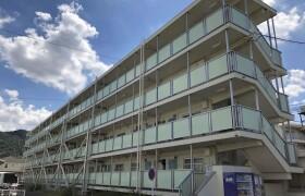 2K Mansion in Hozenji - Kashiwara-shi