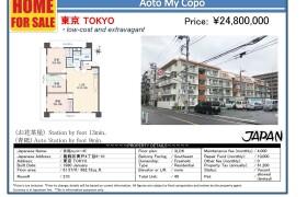 3LDK Apartment in Aoto - Katsushika-ku